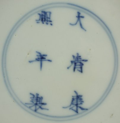 2010371 Imperial reign mark: Da Qing Kang xi nian zhi. (Made during the Kangxi period of the Great Qing dynasty), in a double circle, underglaze blue.